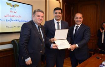 """الطيران المدني أول وزارة تحصل على شهادة """"الأيزو 9001/2015"""" في الجودة"""