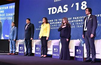 المنتدى المصرى الباكستانى: طريق الحرير الجديد سيتيح وصول التجارة لحجم غير مسبوق خلال العقود القادمة للبلدين