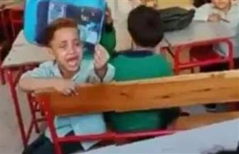 """الطفل الباكي.. الصغير الذي توسل الإنسانية وكشف """"معاداة"""" المدارس لنظام التعليم الجديد"""