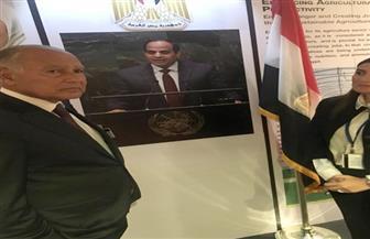 أبوالغيط يشيد بتجربة تنظيم جناح الاستثمار المصري على هامش اجتماعات الأمم المتحدة