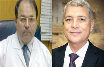 """مستشفى منوف العام ينظم المؤتمر السنوي لـ""""مناظير البطن الجراحية"""" 8 و9 نوفمبر المقبل"""