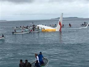 سقوط طائرة ركاب في المحيط الهادى خلال هبوطها في إحدى جزر مايكرونيزيا