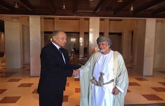 أبو الغيط يبدي تقديره العميق للسياسة الخارجية العمانية في لقاء مع بن علوي