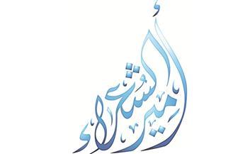 """""""أمير الشعراء"""" تمدد فترة استقبال قصائد المترشحين حتى 15 أكتوبر"""