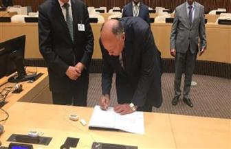 مصر تنضم إلى مدونة السلوك بالأمم المتحدة حول مكافحة الإرهاب