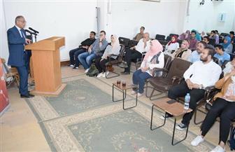 مسابقة للأفكار بمركز الخدمات الإلكترونية بجامعة سوهاج