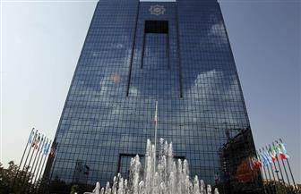 """إيران تسمح للبنك المركزي بالتدخل في سوق النقد الأجنبي لحماية """"التومان"""""""