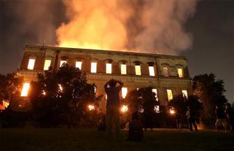 """""""الوطنية للمتاحف"""": حريق متحف البرازيل خسارة كبرى لمتاحف العالم.. وخسرنا ما يقرب من 700 قطعة أثرية مصرية"""
