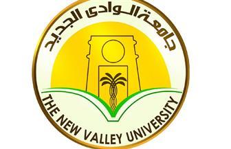 نخلة وكتاب وشمس ومعبد هيبس.. مكونات شعار جامعة الوادي الجديد | صور