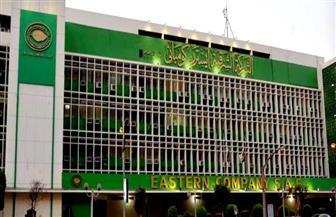 الجمعية العامة للشرقية للدخان تعتمد مجلسا جديدا