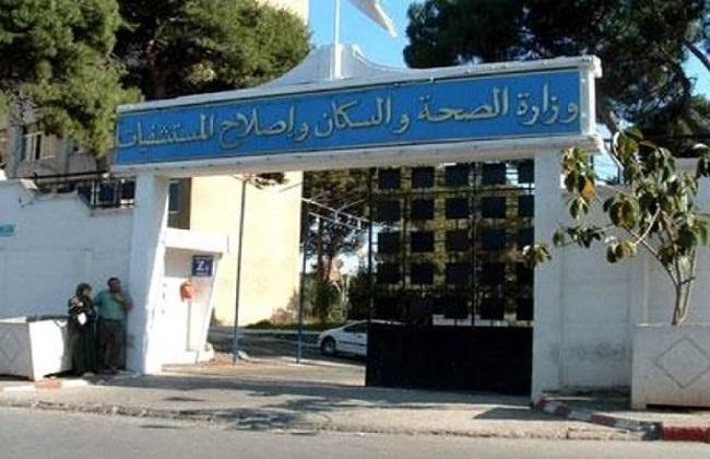 وزارة الصحة الجزائرية: مرض الكوليرا  تحت السيطرة  -