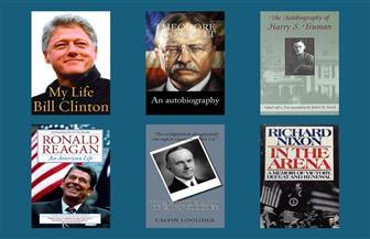 ماذا يقرأ العالم؟.. 15 كتابا تكشف السياسات الأمريكية السرية