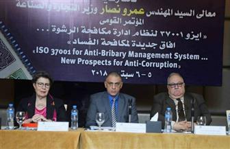 """""""المواصفات والجودة"""" تنظم مؤتمرا لمكافحة الفساد والرشوة"""