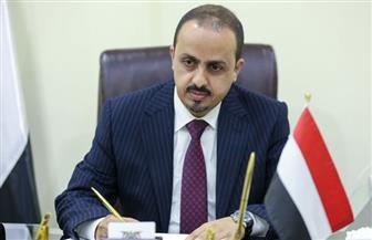 وزير الإعلام اليمني: ميلشيا الحوثي الإرهابية تروج لانتصارات وهمية للتغطية على مأزقها السياسي والعسكري