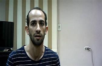 عرض فيديو اعترافات قاتل أبنائه بالدقهلية في خامس جلسات محاكمته