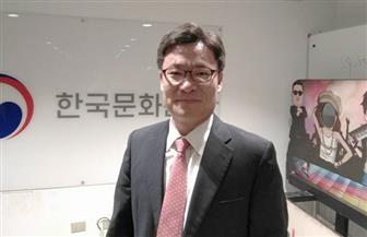 المركزالثقافي الكوري يطلق مؤتمره الثاني للمحتوى الإبداعي