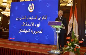 """سفير طاجيكستان: """"حجر اللازورد"""" في المقابر الفرعونية يكشف عمق العلاقات بين القاهرة ودوشنبه"""