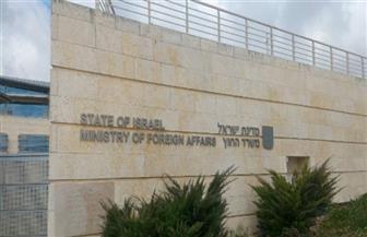 إسرائيل: إغلاق السفارة في باراجواي خفض للتمثيل وليس قطعا للعلاقات