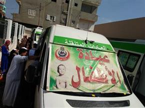 قافلة طبية مجانية تجري الكشف الطبي على 1960 مواطنا في كفر صقر