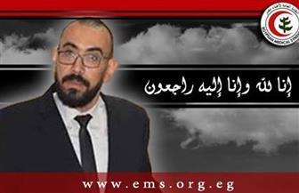 """نقابة الأطباء تنعي """"طبيب الغلابة"""" محمد حقى"""