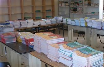 تعليم مطروح: وصول 90% من الكتب الدراسية إلى المدارس