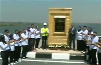 """الرئيس السيسي يفتتح كوبرى محور التعمير بالإسكندرية عبر """"الفيديو كونفرانس"""""""
