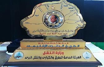 """درع تذكارية لـ""""سك العملة"""" بمناسبة افتتاح مشروع الطريق الدائري الإقليمي"""
