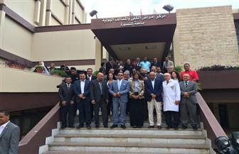 """نبيلة مكرم: نشر تاريخ مركز الدكتور محمد غنيم على موقع الوزارة.. ومبادرة """"مصر المنصورة"""" لدعم المركز"""