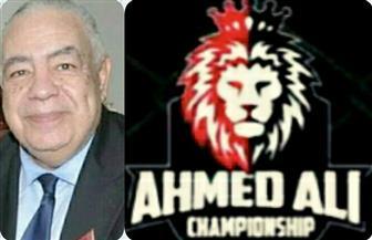 """فهيم: أدعم بطولة """"أحمد علي الدولية لكمال الأجسام والفيزيك"""".. وأتمنى تكرارها كل عام"""