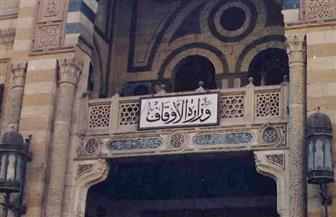 أوقاف شمال سيناء تنفذ ٥٠ قافلة دعوية بجميع مساجد المحافظة