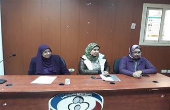 """""""التأمين الصحي"""" بالغربية: تسهيل تقديم الخدمة بمستشفيات جامعة طنطا  صور"""