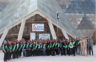 انطلاق الفوج الحادي عشر من طلاب جامعة القاهرة لزيارة المتحف المصري الكبير  صور