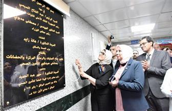 وزيرة الصحة تفتتح أعمال تطوير مستشفى صيدناوي بتكلفة 14 مليون جنيه | صور