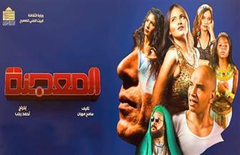 """المخرج أحمد رجب: """"المعجنة"""" كسر لتقاليد القومي"""