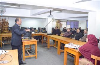 """دورة تدريبية عن """"مكافحة الفساد المالي والإداري"""" بجامعة سوهاج"""