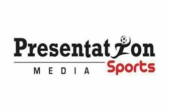 «بريزنتيشن» تتولى إذاعة مباريات نادي بيراميدز بداية بمباراة الأهلي اليوم