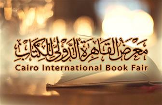 تعرف على أبرز محطات معرض القاهرة الدولي للكتاب في 50 عاما | صور