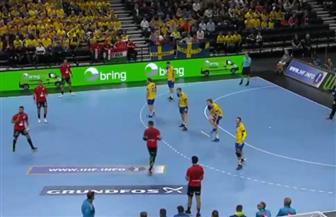 رغم  الأداء البطولي.. مصر تخسر أمام السويد في افتتاحية كأس العالم لكرة اليد