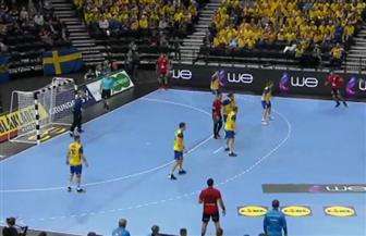 السويد تتقدم على مصر في الشوط الثاني بمونديال اليد
