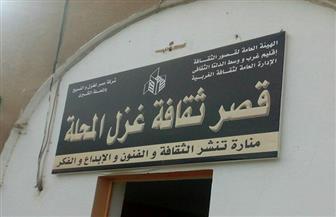 """فتح باب قبول أعضاء جدد في الفرق الفنية والمسرحية بـ""""ثقافة غزل المحلة"""""""