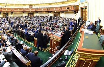 رفع الجلسة العامة لمجلس النواب