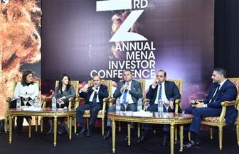 وزير التجارة في مؤتمر الاستثمار بالشرق الأوسط: نتبني خططا شاملة لتنفيذ إستراتيجية الدولة الصناعية والتصديرية