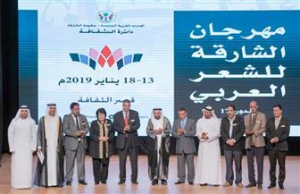 حاكم الشارقة يشهد انطلاق فعاليات مهرجان الشارقة للشعر العربي |صور