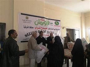 توزيع 1000 بطانية على الأسر الأكثر فقرا بالشرقية