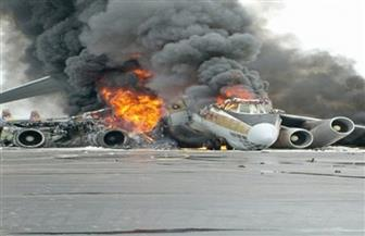 """القوات الجوية الأوكرانية تؤكد تحطم طائرة """"إيه إن-26"""" ووقوع قتلى ومصابين"""