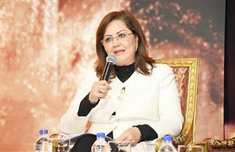 وزيرة التخطيط: القضاء على الفقر والجوع وزيادة الاستثمار أهم حلول عدم المساواة | صور