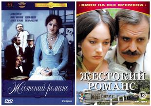 """عروض السينما الروسية تعود إلى """"الزمالك"""""""