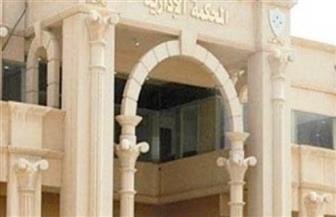 تأجيل قضية إلغاء رسوم النظافة بدمياط إلى 15 أبريل المقبل