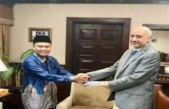 سفير مصر في إندونيسيا يلتقي وفد معهد التربية الإسلامية الحديثة للسلام | صور