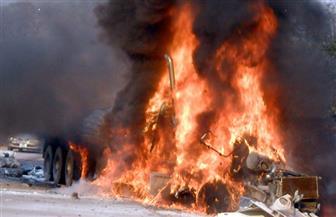 مقتل 4 أشخاص وإصابة 113 في انفجار شاحنة ملغومة قرب مجمع للأجانب بكابول